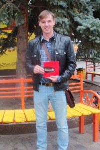 Сергей Насонов, город Борисоглебск